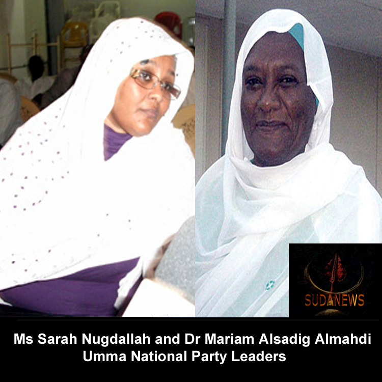 Ms Sarah Nugdallah and Dr Mariam Alsadig Almahdi - Umma National Party