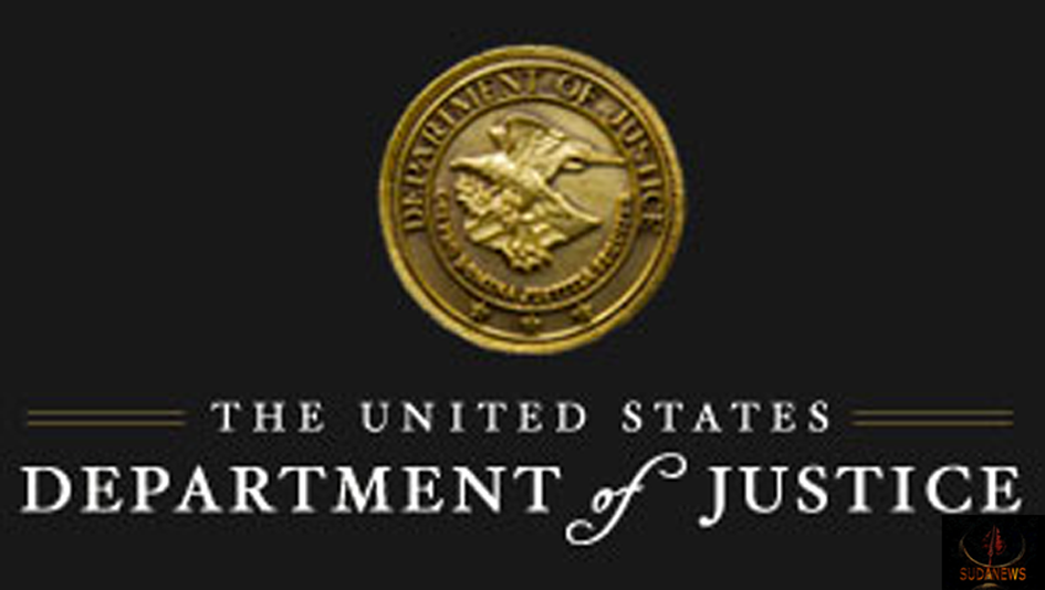 the united states department of justice on identity theft